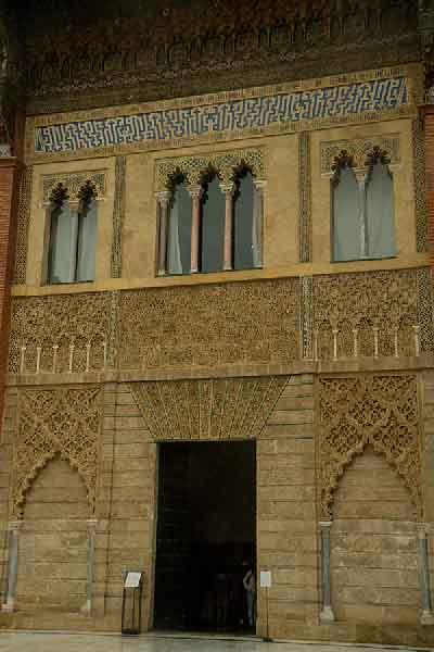 visiter alcazar seville
